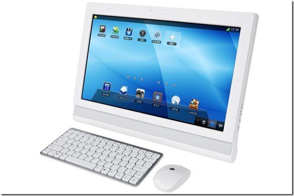 18.5インチ(1366×768) Motorola 「 CLOUDBB HMC3260 」の魅力