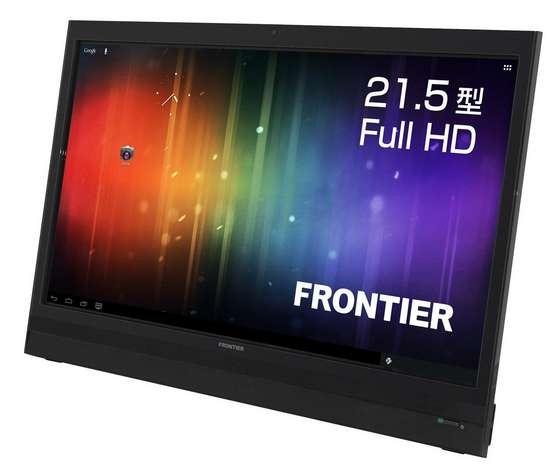 巨大Android登場! FRONTIER 21.5型 タブレット「 FT103 」 はネタなのか