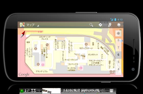 「 インドアGoogleマップ 」で駅構内から商業施設まで把握できる話