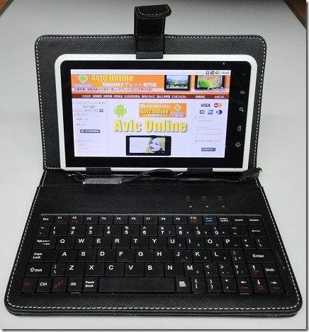 Androidタブレット7インチでキーボード付きのケースを探してみた