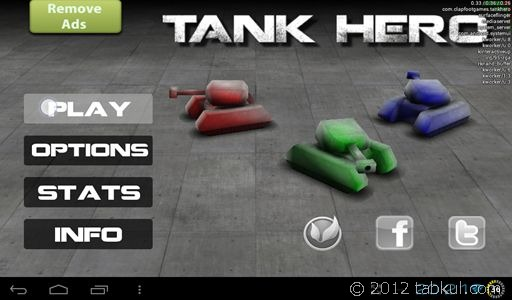 Android 戦車アプリ「Tank Hero」が面白いのでレビュー