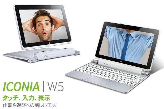 年内発売のWindows8タブレット「Acer ICONIA W510」(7万円)をスペック表と動画で見る