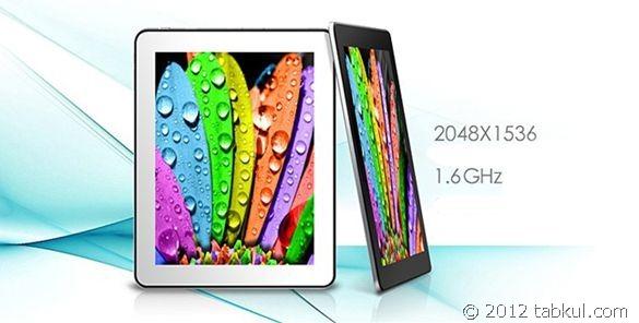 Retina 中華タブレット「CHUWI V99」のスペック・価格 と Nexus7到着に関する雑談 – 真夜中のガジェッター第15話