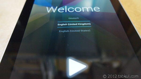 Nexus 7 を Android 4.2.1(JOP40D) の工場出荷状態にする方法