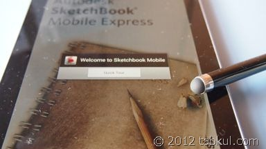 Nexus 7 購入レビュー | 激安スタイラスペン(44円) と Skech Book Mobile Express で お絵かきテスト | 公式動画で驚いた話