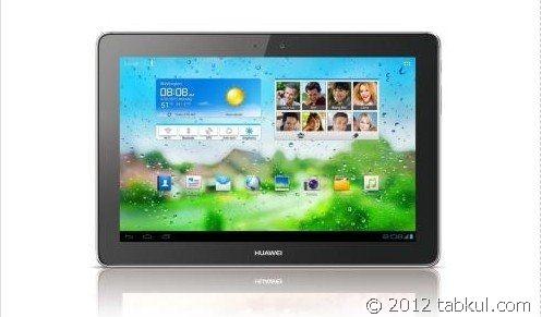 10インチ(1920×1200) クアッドコアCPU / 16コアGPU 「HUAWEI MediaPad 10 FHD」が凄まじい件