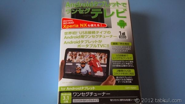 【Nexus 7 ワンセグ化】 Logitec LDT-1SA01 のアプリ導入から視聴までレビュー