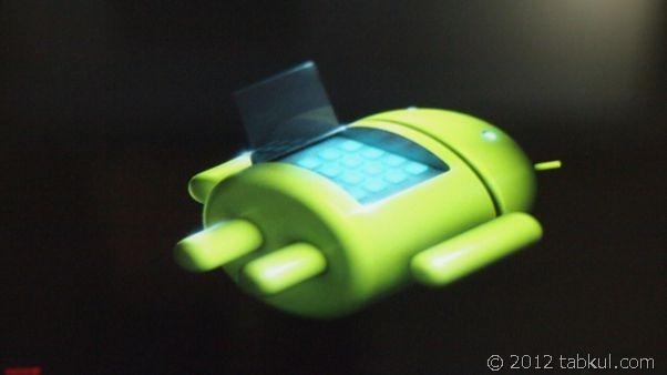 Nexus 7 購入レビュー | root化 vol.2 – Bootloader Unlock「ブートローダーアンロック」で保証も解除