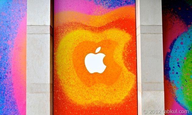 Apple 発表イベント / リアルタイム更新 10/24 午前2時から開始!まとめ用ページ