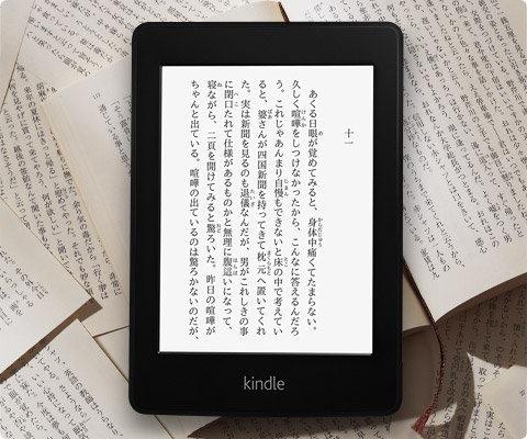 人気者は「Kindle Paperwhite 3G」だった、今注文すると来年っていう。。。