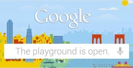 Google 10月29日にAndroidイベント開催、招待状に書かれた意味とは