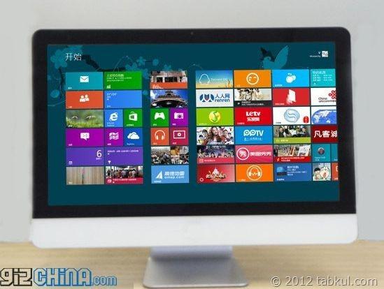 今度は「iMac」のクローン!! しかも「Windows8」搭載!?