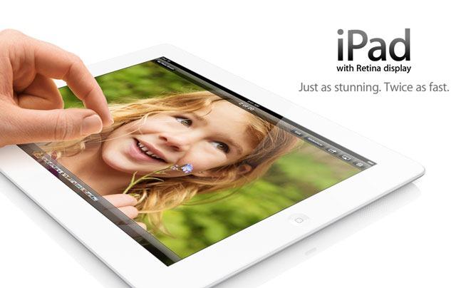2013年Q1に「iPad 第5世代」発表は本当か、可能性を考えてみる