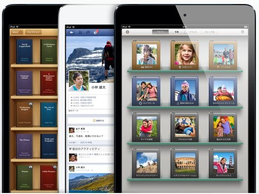 ソフトバンク、「iPad mini」は1~2ヶ月間ほど在庫不足か