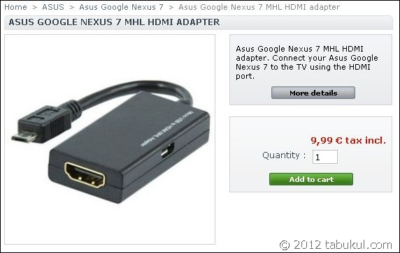 本当!? Nexus 7 用のHDMI出力アクセサリーが販売されている件、しかも約1,000円