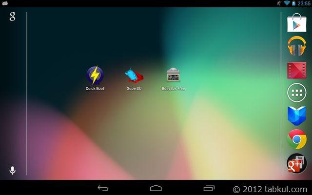 Nexus 7 購入レビュー | root化 Vol.10 – Android 4.1.2(JZO54K)で「SuperSU」をインストール方法