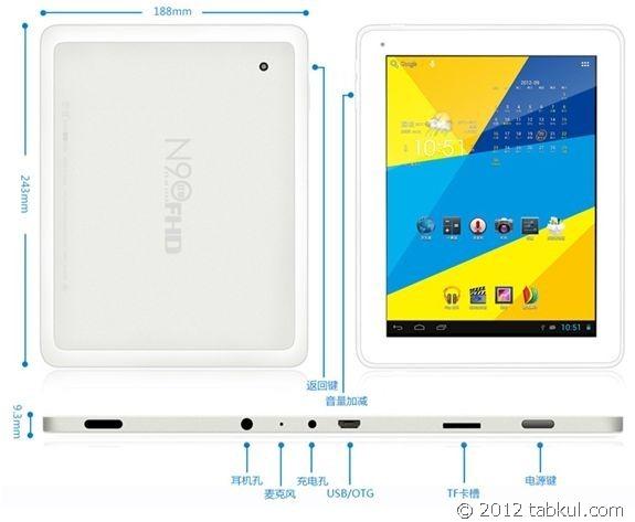 9.7インチ Retinaディスプレイ(2048×1536) 容量32GB 「原道 N90 双撃 FHD」 は22,980円