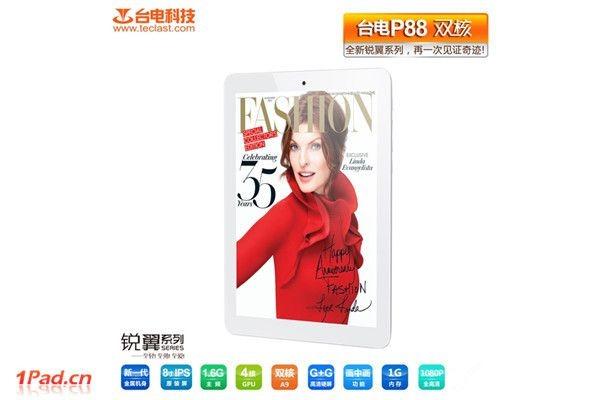 iPad mini クローン 「Taipower T88」は Android4.1でも見た目は iOS!
