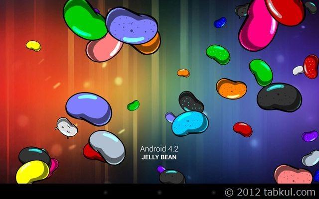 裏ワザ!? 「Android 4.2」のスクリーンセーバーで「Jelly Bean」を出す方法(Daydream機能)