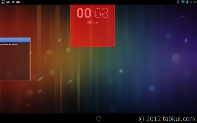 Android 4.2 の時計を修理するアプリ「Fixed 4.2 Clock Widget」をインストールしてみた