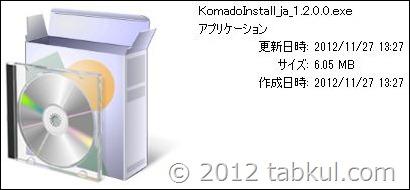 Nexus 7 セカンドディスプレイ化(2) | パソコンに「Komado」をインストールしてみた