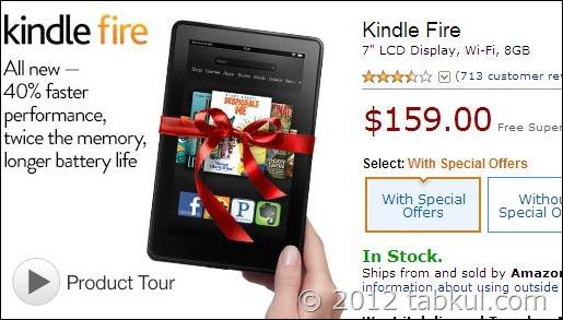 米Amazon、サイバーマンデー特価で「Kindle Fire」が129ドルに(1日限定)