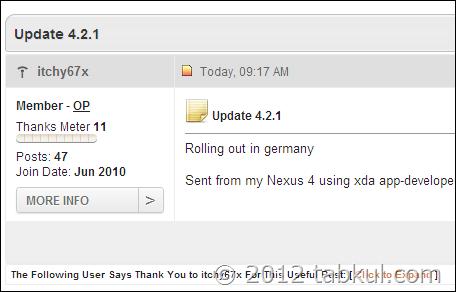 Nexus 用に「Android 4.2.1」が公開中、ダウンロードしてみた