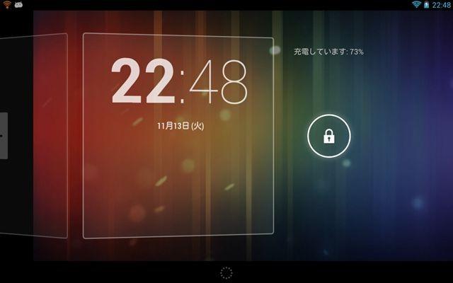 Nexus 7 を カスタムROM から Android 4.2(JOP40C)へ手動アップデートする方法