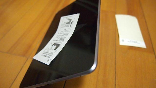Nexus 7 に液晶保護フィルム「ND-GNX7」を効率良く貼る方法 と 感想