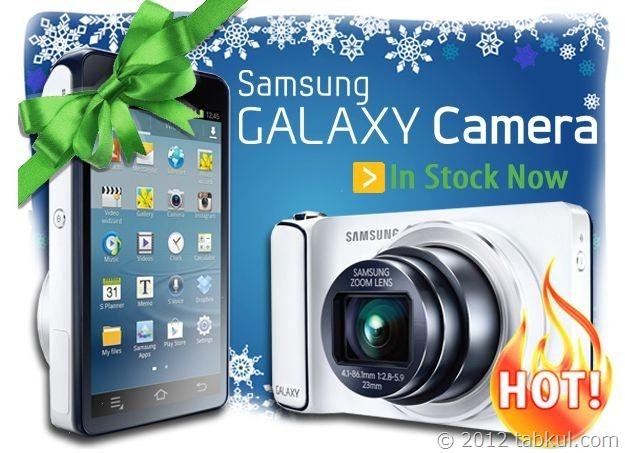 入荷!ハイエンドAndroidカメラ「Galaxy Camera(GC100)」の価格は約4.9万円