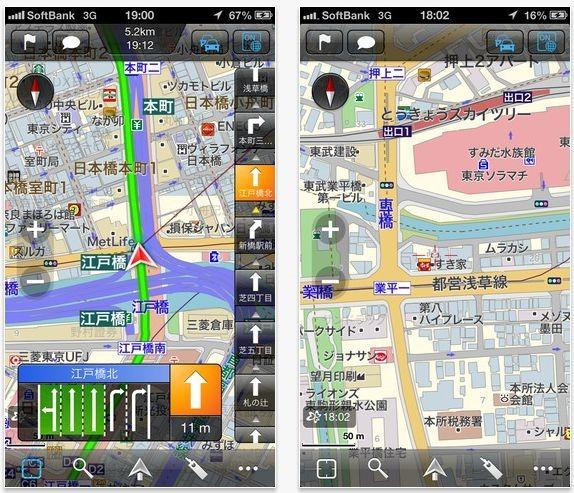 iOS向け無料の地図アプリ「MapFan+」が登場、iOS6 の救世主か