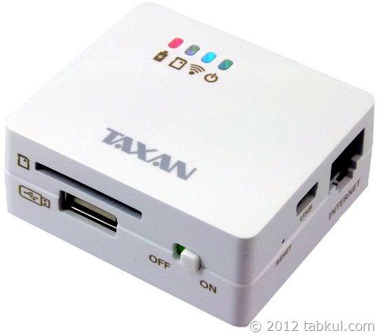 凄っ!! Wi-Fi SDカードリーダー / ルーター「TAXAN MeoBank SD」、3つの魅力