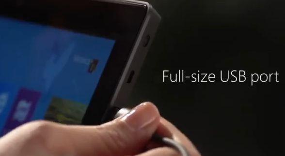 「Surface」は SDスロット64GB 対応など、搭載ポートの解説ムービー公開中