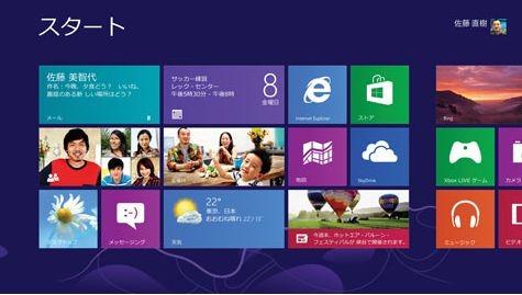 Windows 8、発売1ヶ月でライセンス販売件数 4,000万に