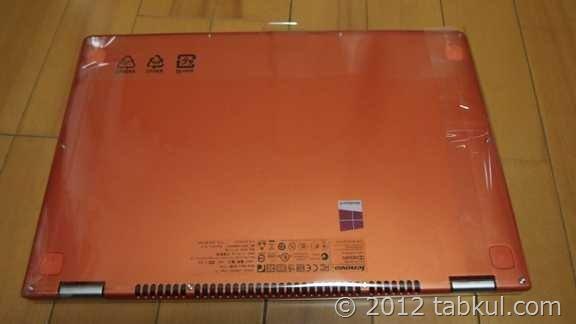 Lenovo IdeaPad Yoga 13 レビュー05 | ハードディスク構成、初期の空き容量を記録する