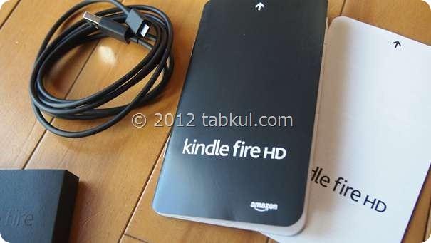 Fire HD 8 タブレット(2018)のRoot取得方法が公開、背面カバー外さずに