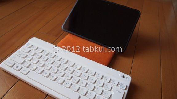 Kindle Fire HD レビュー 23 | ポケモンキーボードの接続方法(Bluetooth 設定)