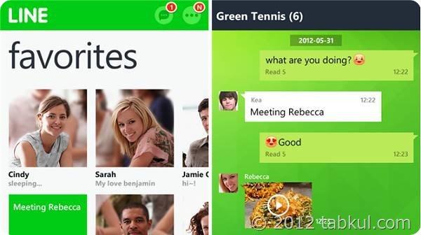 パソコン版「LINE」が無料通話に対応、iOS/Androidと通話可能に