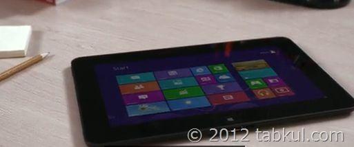 「Dell Latitude 10」が欲しくなった5つの機能・スペック