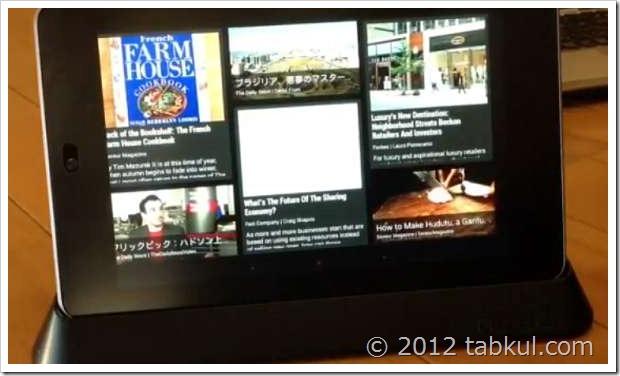 続々・「Nexus 7 専用ドッキングステーション」の動作レビュー、気付いた事(動画)