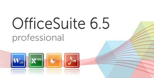 Nexus 7 仕事化 | Office系ファイルを開きたい2(OfficeSuite編)