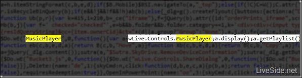 マイクロソフト、「SkyDrive」に音楽プレーヤー追加か