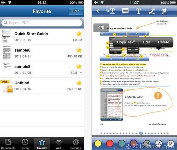 有料350円のPDF注釈アプリ「Foxit Mobile PDF」が無料、機能など