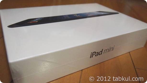 iPad mini 購入レビュー01 | 開封レポート、付属品とか