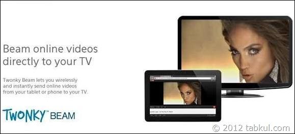 Nexus 7 でテレビ視聴!「Twonky Beam」が凄い件、トラブル対策 と 設定(nasne)