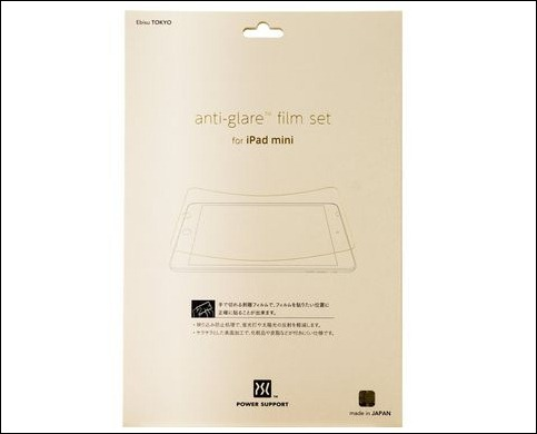 iPad mini の液晶保護フィルムを注文、届く前の準備