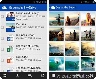 Nexus 7 に Androidアプリ「SkyDrive」をインストール、動画など