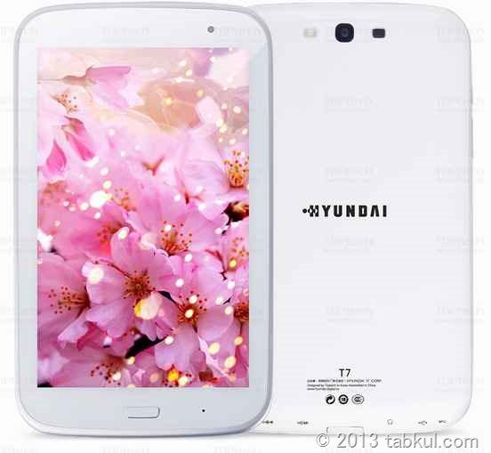7インチ / 298g / クアッドコアで 1.5万円「Hyundai T7」は Nexus 7 より良いかもしれない話