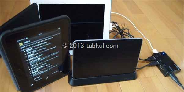 USB充電器「OWL-ACUS4」レビュー | 4ポートで同時充電は可能か(iPad も参加)