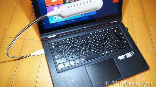 LED USBライト「エレコム LEC-USB1N01」の購入レビュー、明るさチェック